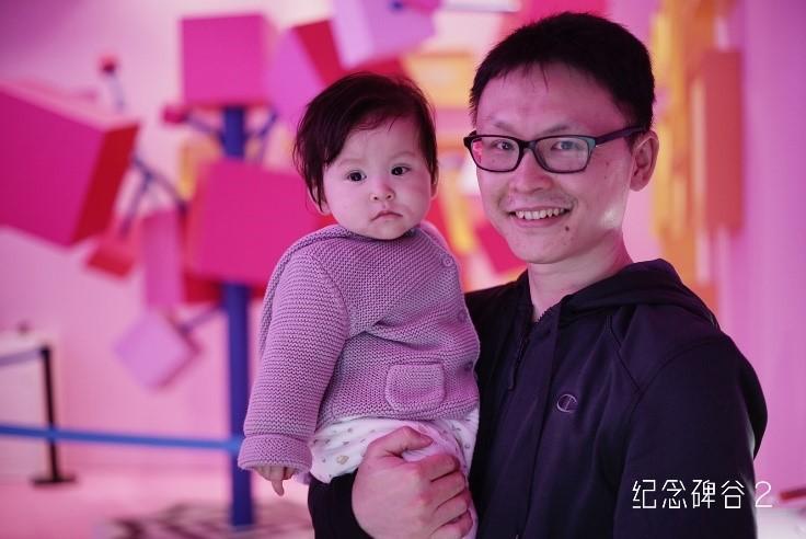 《纪念碑谷2》心世界映像馆开馆!整个深圳被彩色包围了