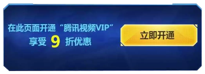 QQ飞车手游腾讯视频VIP礼包在哪儿领_QQ飞车手游腾讯视频VIP礼包领取地址分享