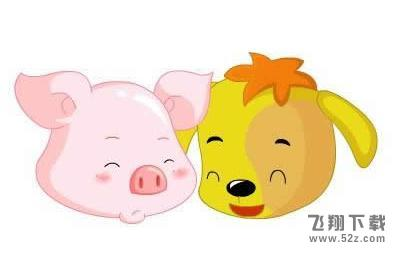 《疯狂猜成语》猪狗是什么成语