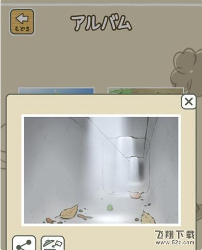 旅行青蛙蹲监狱的明信片是真的假的 旅行青蛙去监狱是真的吗_52z.com