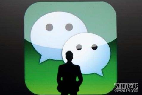 微信朋友圈怎么关闭自己的朋友圈 微信朋友圈关闭教程