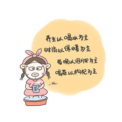 2018佛系少女微信头像精选图集