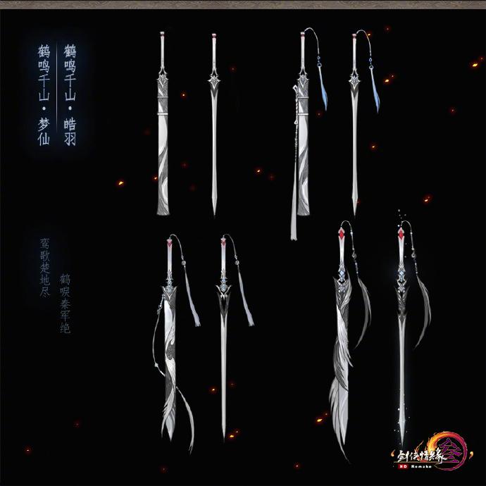 剑网3重制版95级小橙武曝光 2月8日震撼来袭