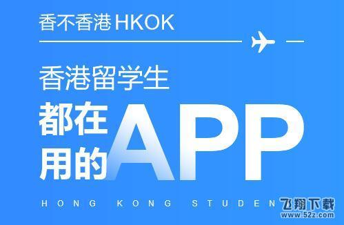 香不香港V1.0.8.2安卓版