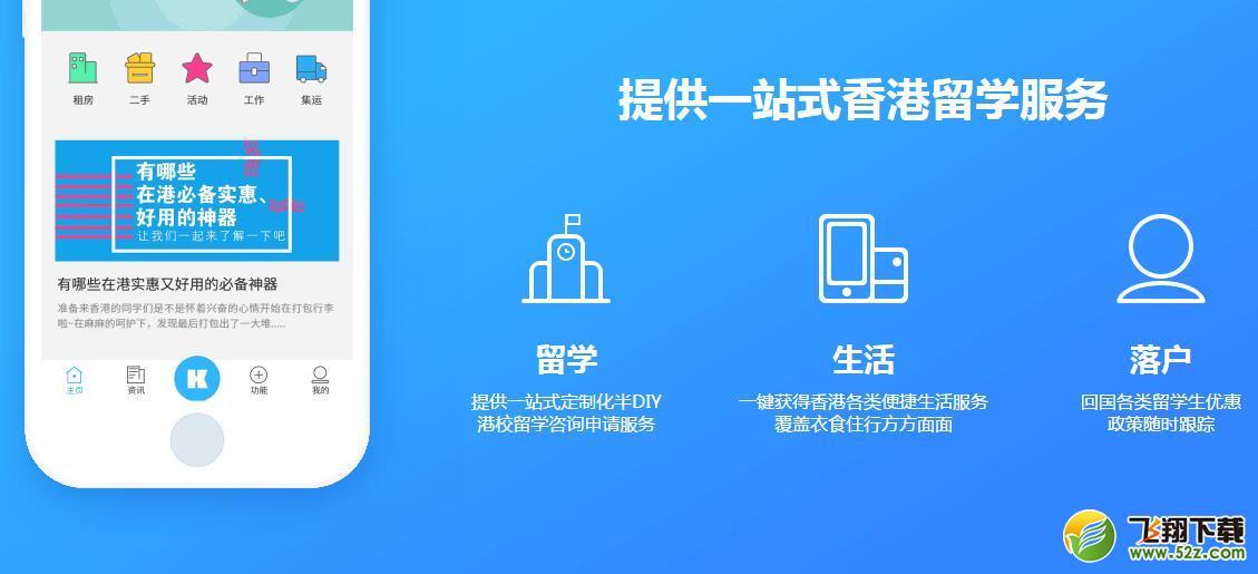 Ïã²»Ïã¸ÛV1.0.8.4iPhone°æ