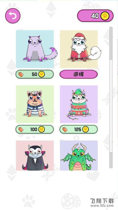 以太猫中文版免费下载