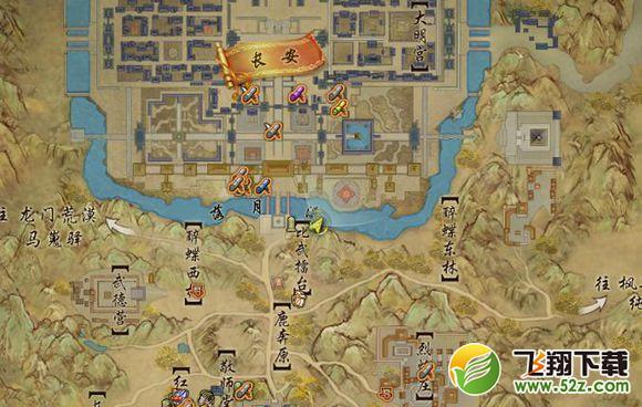 剑网3新宠物财财怎么获得_剑网3重制版一念间奇遇任务攻略