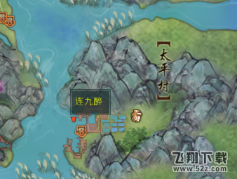 剑网3新宠物富富怎么获得_剑网3重制版烟花戏・春奇遇任务攻略
