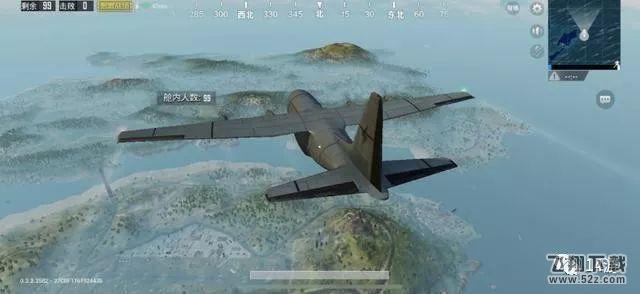 《绝地求生:全军出击》和《绝地求生:刺激战场》画面对比_52z.com