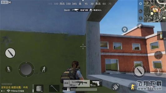 绝地求生全军出击学校资源分布及玩法攻略详解