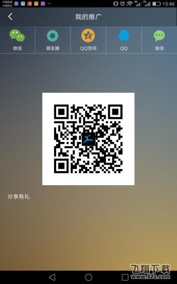 小鹿出行 V4.9.4 安卓版