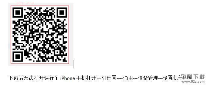 苹果iOS版微信跳一跳高分怎么拿 iOS跳一跳多人模式免越狱自动上万分软件推荐
