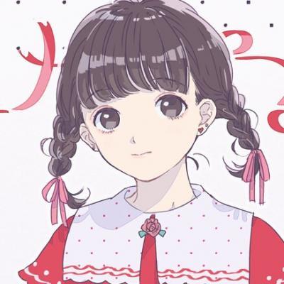 2018動漫卡通頭像女生唯美清純高清圖片 二次元萌萌噠動漫女生頭像