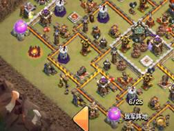 部落冲突11本炸弹人使用技巧 11本打法攻略