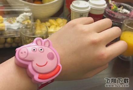 抖音小猪佩奇是什么梗 抖音小猪佩奇手表糖在