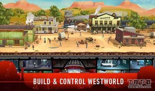 西部世界 V1.0 安卓版