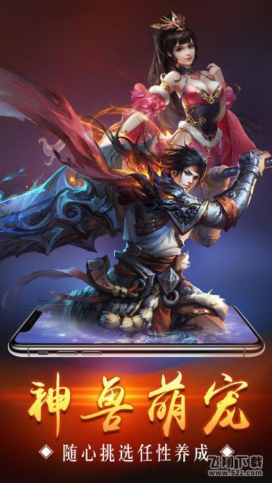 红尘剑仙V1.0 安卓版