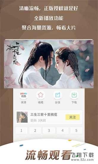 开心影院伦理片中文字V1.0安卓版