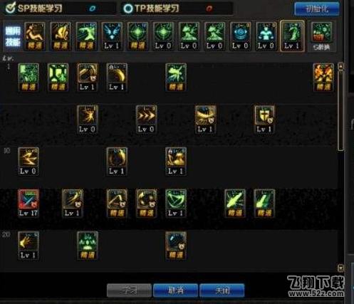 dnf起源版本剑豪怎么加点 剑帝90级刷图主加点攻略分享