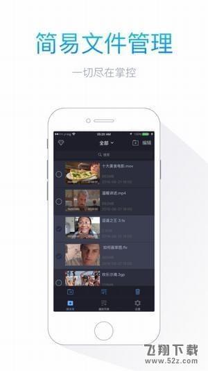 牛牛热成人视频在线看V1.0安卓版