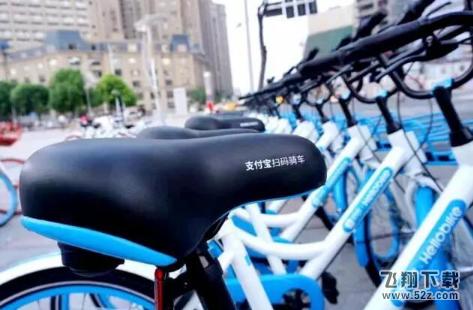 哈罗单车365天免费骑是真的吗 2018哈罗单车免费骑活动攻略