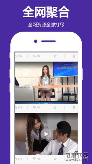 91福利社区V1.0.2iPhone版