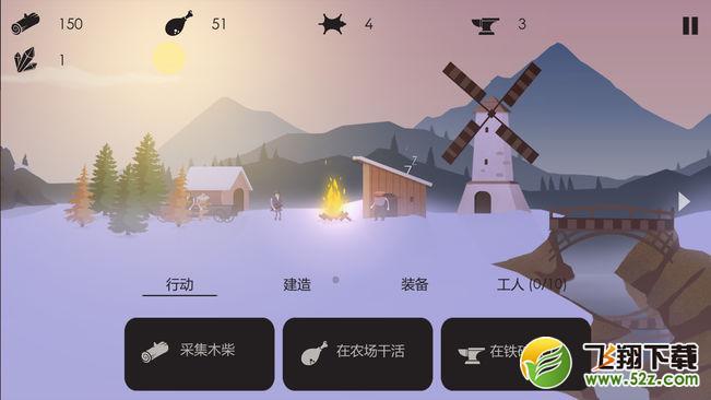 篝火之地V1.0.5汉化版