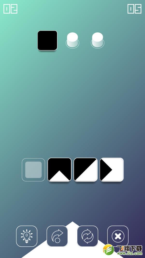 方块序列Square Sequence第二章第5关通关攻略