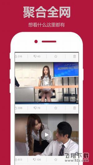 猫咪宅男必备 V1.0.7 iOS版