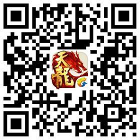 《天龙八部手游》开放第八门派 慕容基础攻击技能详解