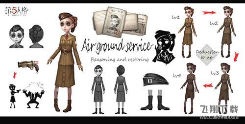 第五人格空军怎么样 空军技能属性/玩法介绍
