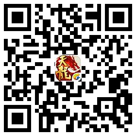 《天龙八部手游》布局泛娱乐大爆发 江湖不仅有诗和远方