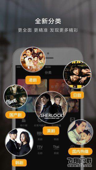玖玖玖影院伦理影院手机入口V1.0安卓版下载
