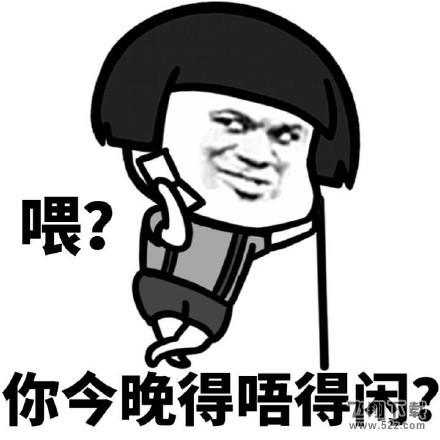 蘑菇头粤语粗口搞笑表情包