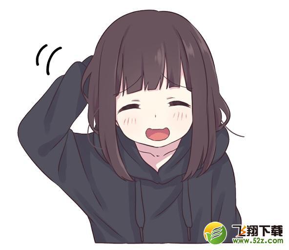 menhera chan表情包无水印下载
