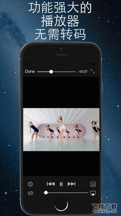 吉吉影院 V3.2 iPhone版