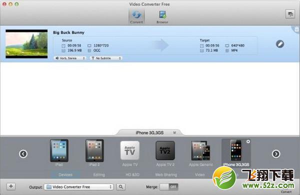 格式工厂Mac版V3.1下载