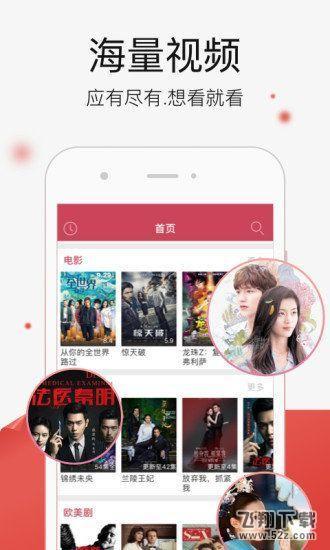 大伊人香蕉网2018最新伦理剧免费在线观看V1.2安卓版