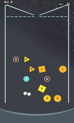 最强弹一弹 V1.0 安卓版