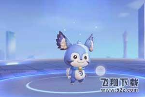 QQ飞车手游梦奇一键获取工具免费版