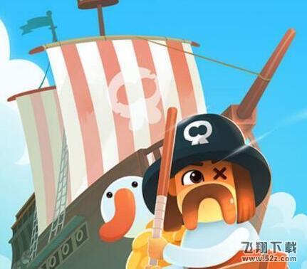 微信海盗来了集字换礼活动奖励: 凑齐劳动人民四个字:能量,喇叭和
