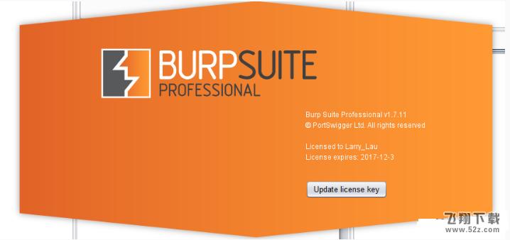 Burp Suite破解版