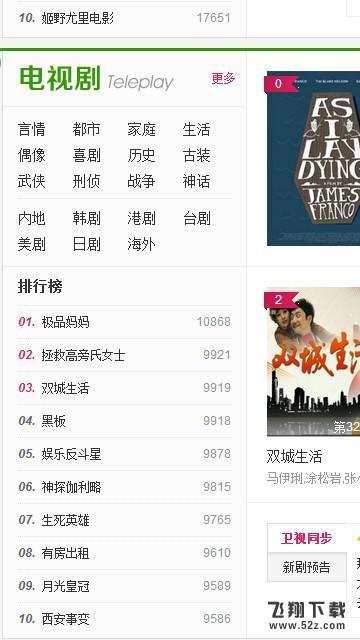 小明看看app在哪里下载_小明看看最新下载地址分享