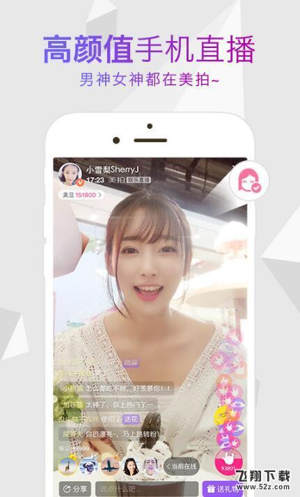 恋夜秀场app在哪里下载_恋夜秀场最新入口手机下载地址分享