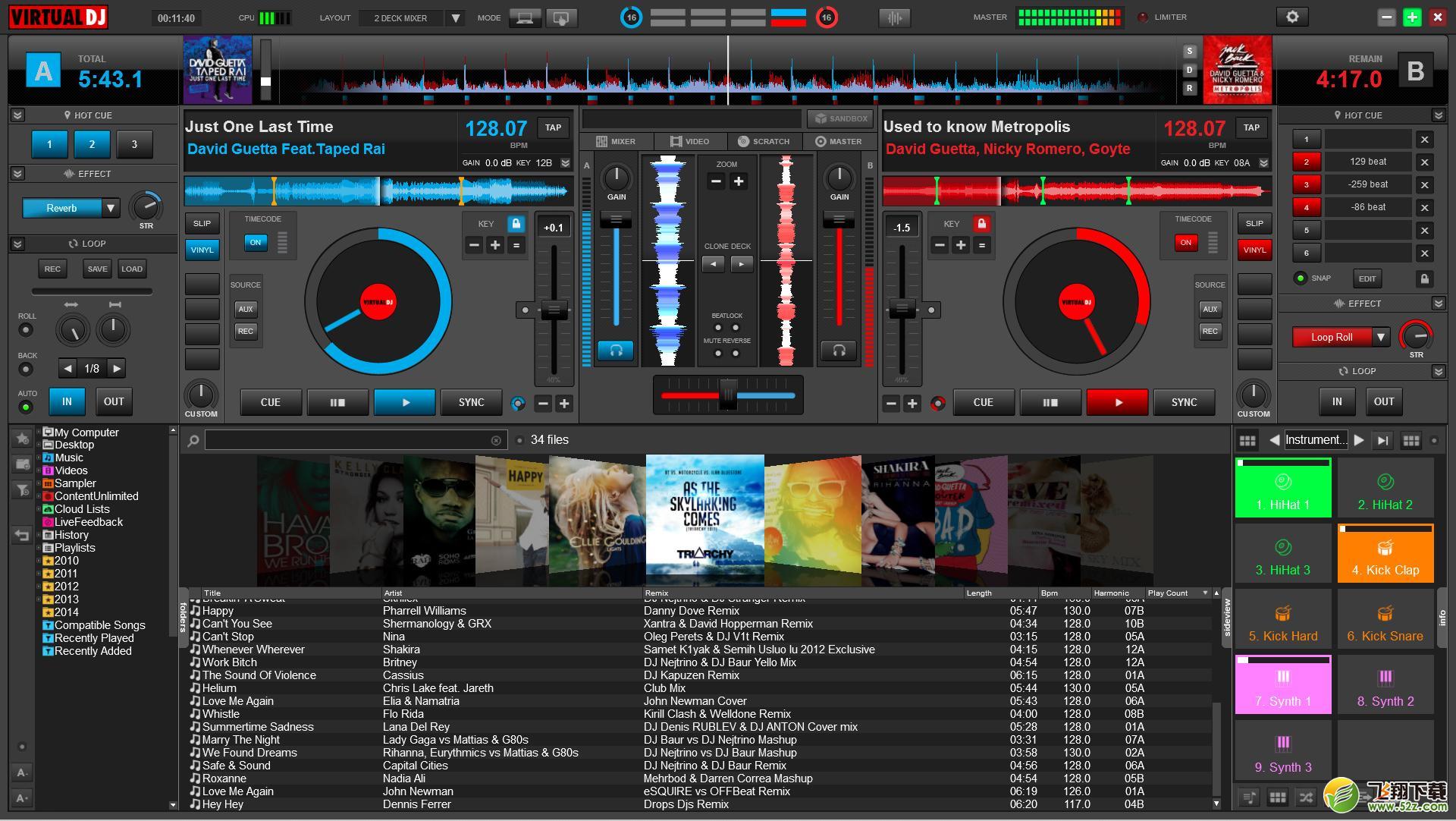 虚拟DJ电脑版免费