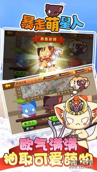 搞笑风格的横版动作战斗游戏,卡通有趣的游戏画面,呆萌可爱的人物角色