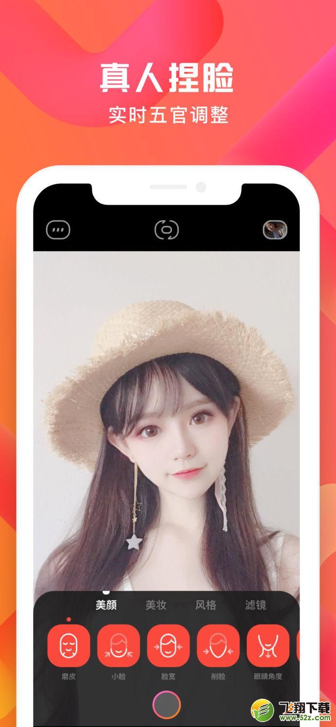 Doki V0.4.1iPhone版