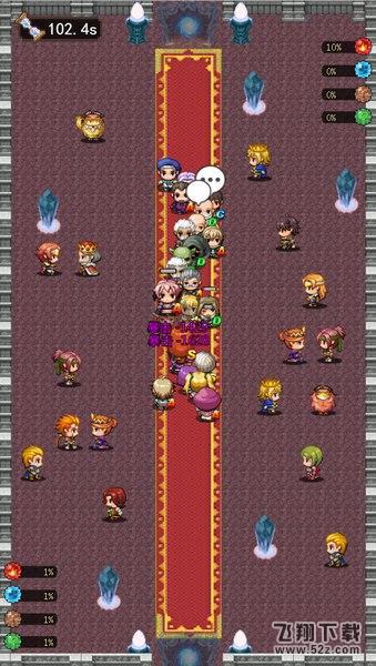 英雄与塔防h5小游戏手机版