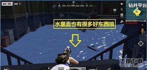 荒野行动玩家怎么进入运输船 钻井平台运输船物资点介绍_52z.com