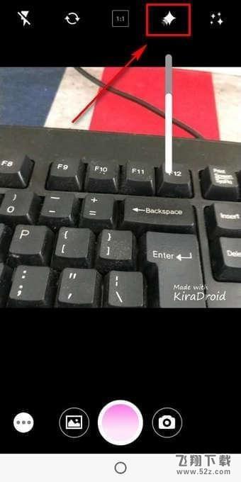 KiraDroid怎么用_KiraDroid使用方法教程